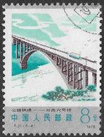 China SG2832 1978 Highway Bridges 8f Good/fine Used [38/31535/8D] - 1949 - ... République Populaire