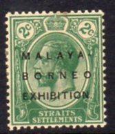 Malaya Straits Settlements GV 1922 Malaya Borneo Exhibition 2c, Wmk. Multiple Crown CA, Hinged Mint, SG 241 - Straits Settlements