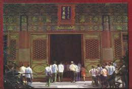 CN.- China. Palace Museum. Hall Of Union At The Palace Museum. - China