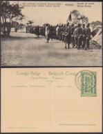 Congo Belge 1918 - Entier Postal Nr. 4 - Est Africain Allemand-Occupation Belge -  Parade De Garde  Ref. (DD)  DC0293 - Belgisch-Congo - Varia