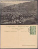 Congo Belge 1918 - Entier Postal Nr. 5 - Est Africain Allemand-Occupation Belge -  Vue: Colonne   Ref. (DD)  DC0294 - Congo Belge - Autres
