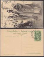 Congo Belge 1918 - Entier Postal Nr. 11 - Est Africain Allemand-Occupation Belge- Roi Ruanda. Ref. (DD)  DC0300 - Congo Belge - Autres