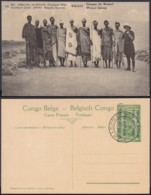 Congo Belge 1918 - Entier Postal Nr. 12 - Est Africain Allemand-Occupation Belge- Watuzi. Ref. (DD)  DC0301 - Belgisch-Congo - Varia