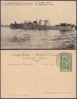 "Congo Belge 1918 - Entier Postal Nr. 14 - Est Africain Allemand-Occupation Belge- ""Netta"". Ref. (DD)  DC0303 - Congo Belge - Autres"