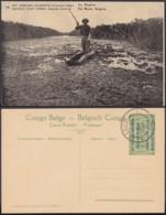 Congo Belge 1918 - Entier Postal Nr. 15 - Est Africain Allemand-Occupation Belge- La Kagera. Ref. (DD)  DC0304 - Congo Belge - Autres