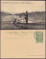 Congo Belge 1918 - Entier Postal Nr. 16 - Est Africain Allemand-Occupation Belge- Mrais La Kagera. Ref. (DD)  DC0305 - Congo Belge - Autres