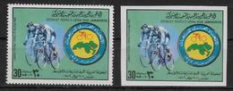 LIBYE   N° 807 +  NON DENTELE * *  Velo Cyclisme - Ciclismo