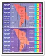 Moldavië 1994, Postfris MNH, Airmail Stamps - Moldavië