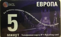 SANKT PETERSBURG BCL : 07032 5m Calls To Europe Tower Bridge USED - Russia