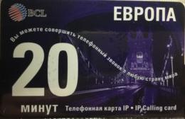 SANKT PETERSBURG BCL : 07033 20 Calls To Europe Tower Bridge USED - Russia