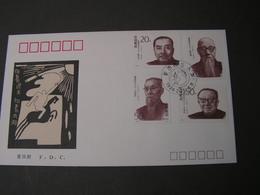 China FDC 1994 - 1949 - ... Volksrepublik