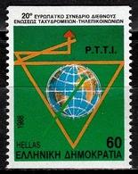 Griechenland 1988  Mi. 1695C  Postfrisch (4633) - Griechenland