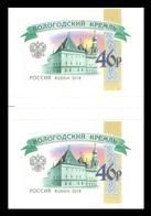 Russia 2018 Mih. 2582 Definitive Issue. Vologda Kremlin (vertical Gutter Paar) MNH ** - 1992-.... Federation