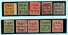 NO PAYPAL ** Chinesische Post In Tibet - Michel N° 1/10 - X - Neufs