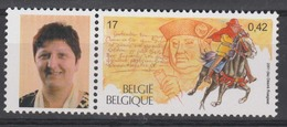 Duozegel 2001 - Private Stamps