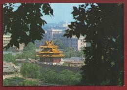 CN.- China. Palace Museum. Watch-tower At The Palace Museum. - China