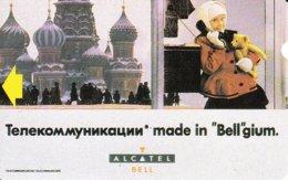 SANKT PETERSBURG ALCATEL : 06802 'B' Made In Bellgium USED - Russia