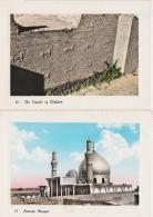 Bs - Lot De 4 CPM D'IRAK - Al Milwiya, Samara, Temple De Babylon - Iraq