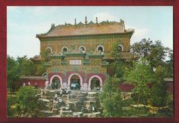 CN.- China. Peking. Summer Palace. Chung Hsiang Chieh. - China