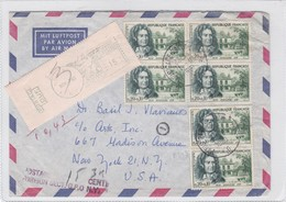 AIRMAIL CIRCULEE 1960 FRANCE TO USA POSTAGE DUE BLOCK STAMP A PAIR AUTRE MARQUES - BLEUP - Taxes