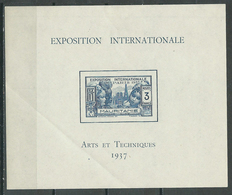 Mauritanie Bloc-feuillet YT N°1 Exposition Internationale Arts Et Techniques Paris 1937 Neuf/charnière * (2ND CHOIX) - Mauritanie (1906-1944)