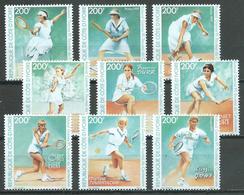 Cote D'Ivoire YT N°863/870 Tournoi De Roland-Garros 91 Evert Navratilova Steffi Graf Neuf ** (Voir Description) - Ivory Coast (1960-...)