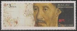 Macau Macao Chine 1994 - 6º Centenário Nascimento Infante Dom Henrique - Birth Of Prince Henry Navigator - MNH/Neuf - Neufs
