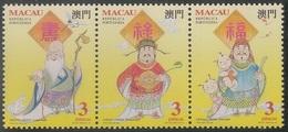 Macau Macao Chine 1994 - Lendas E Mitos Deuses Chineses - Legends And Myths - Chinese Gods - MNH/Neuf - Neufs