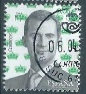 ESPAGNE SPANIEN SPAIN ESPAÑA 2017 KING BÁSICA FELIPE VI ED 5119 YV 4835 - 2011-... Gebraucht