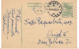 9009 - Entier - 1945-1992 République Fédérative Populaire De Yougoslavie