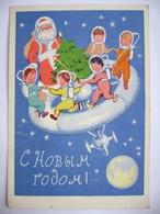 Russia Soviet Artist Illustrator Lerner - Happy New Year - Grandpa Frost Dancing With Children As Cosmonauts On Sputnik - Anno Nuovo