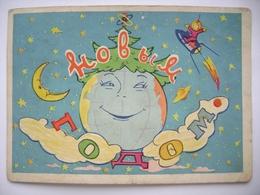 Russia Soviet Illustrator Arbekov, Renkov - Happy New Year - Smiling Globe On Clouds, Boy-cosmonaut, Sputnik, 1961 - Anno Nuovo