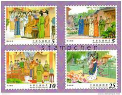 2014 Red Chamber Dream Stamps Book Garden Butterfly Novel Peony Flower Pavilion Lantern Festival - Costumes
