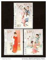 China 2014-14 Huangmei Opera Stamps Butterfly Costume Culture Bird Bonsai Bamboo - Butterflies