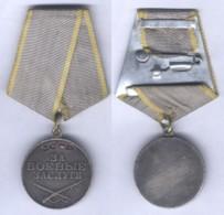 Médaille Du Mérite Militaire - Numérotée - En Argent - Russie - Russie