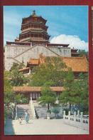 CN.- China. Peking. Summer Palace. Fu Hsiang Ko. Tower Of Buddhist Incense. - China