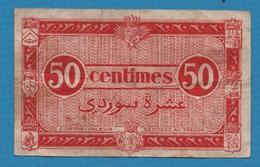 ALGÉRIE Trésorerie - Région Économique D'Algérie 50 CENTIMES 2e Tirage 1944 S - I 2  No 556.425 P# 100 - Algeria