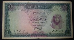 1 Pound KING TUT Egypt -1961 - SIG/Abdel Hakim El Refai-PREFIX 4 - Egypte