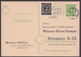 """P 958, Mit Zusatzfrankatur, Zudruck """"Möller,Hamburg"""" - Gemeinschaftsausgaben"""