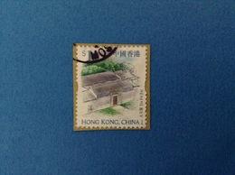 1999 HONG KONG CHINA FRANCOBOLLO USATO STAMP USED - TAI FU TAI 1 $ - 1997-... Regione Amministrativa Speciale Della Cina