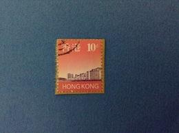 1997 HONG KONG CHINA FRANCOBOLLO USATO STAMP USED - CITY 10 C - 1997-... Regione Amministrativa Speciale Della Cina