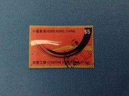 2005 HONG KONG CHINA FRANCOBOLLI USATO STAMP USED - CREATIVE INDUSTRIES 5 $ - 1997-... Regione Amministrativa Speciale Della Cina