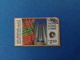 1997 HONG KONG CHINA FRANCOBOLLO USATO STAMP USED - MEETING MONETARY BANK INVESTMENT 2.50 $ - 1997-... Regione Amministrativa Speciale Della Cina