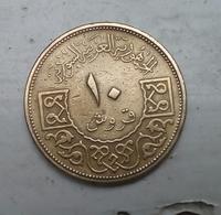 SYRIE - 10 PIASTRES - 1965 - 1385 - KM 95 - Agouz - Syrie
