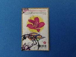 1997 HONG KONG CHINA FRANCOBOLLO USATO STAMP USED - SPECIAL REGION 5 $ - 1997-... Regione Amministrativa Speciale Della Cina