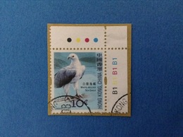 2006 HONG KONG CHINA FRANCOBOLLO USATO STAMP USED - UCCELLI AQUILA REALE 10 C - 1997-... Regione Amministrativa Speciale Della Cina