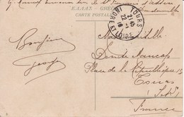 Navire Hôpital Saint François D'Assise Dardanelles 1915 Cachet Marine Française Service à La Mer, Armée Orient, - Storia Postale
