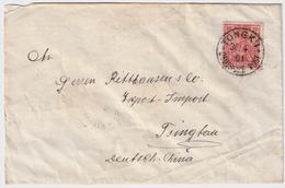 1901, 10 Pfg. Reichspost, Petschili, Klar Gestempelt , #a1227 - Offices: China
