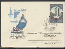 RUSSIA USSR FDC Special Cancellation USSR Se SPEC 3770 U IVf Golden Ring Tourism Tallinn ESTONIA Olympic Games 1980 - 1923-1991 URSS