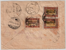 Russia - Transkaukasia, 1923 Registered, Rare!, #a1226 - Covers & Documents